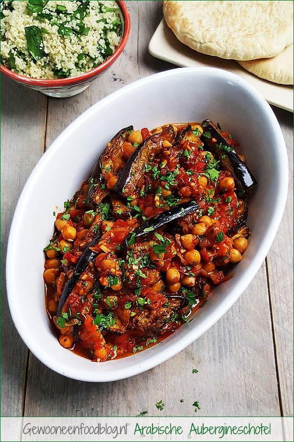 Arabische aubergineschotel met kikkererwten en tomaten | Gewooneenfoodblog.nl